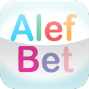 RustyBrick Alef Bet iPad & iPhone App