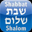 Shabbat Shalom iOS App Icon