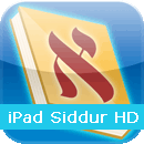 iPad Siddur Icon